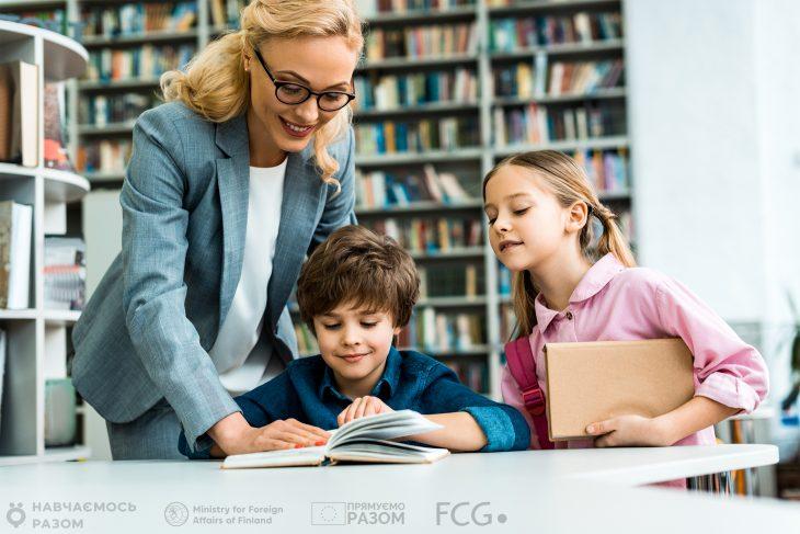 З'явилися додаткові матеріали для навчання української в школах із мовами національних спільнот
