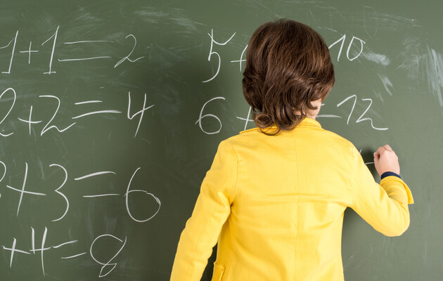 Чому учні погано знають математику?