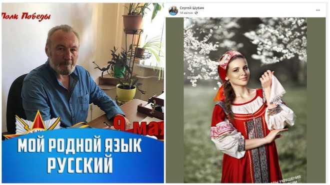 У Миколаєві викладач називає українську мову блювотою, шанує Путіна, Шарія та окупантів