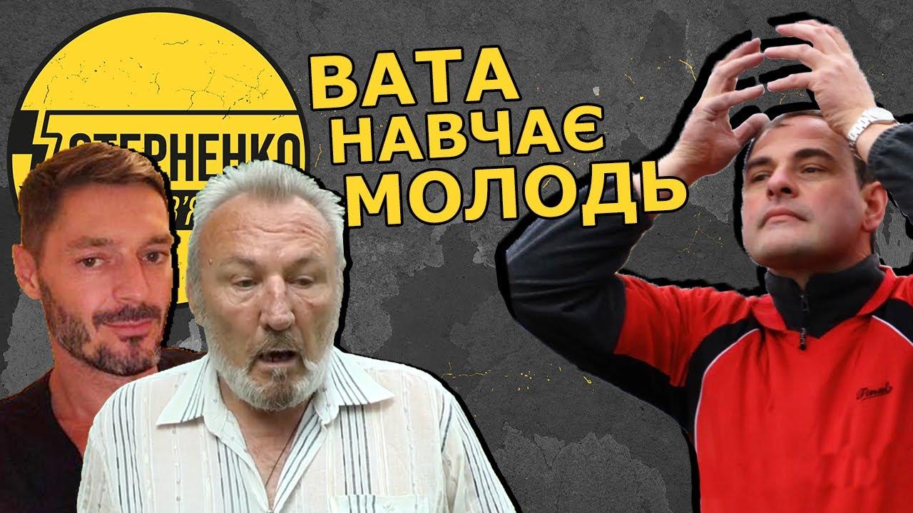"""""""Це вам промили мізки"""": викладач проводить дітям проросійську пропаганду прямо на Тернопільщині (ВІДЕО)"""