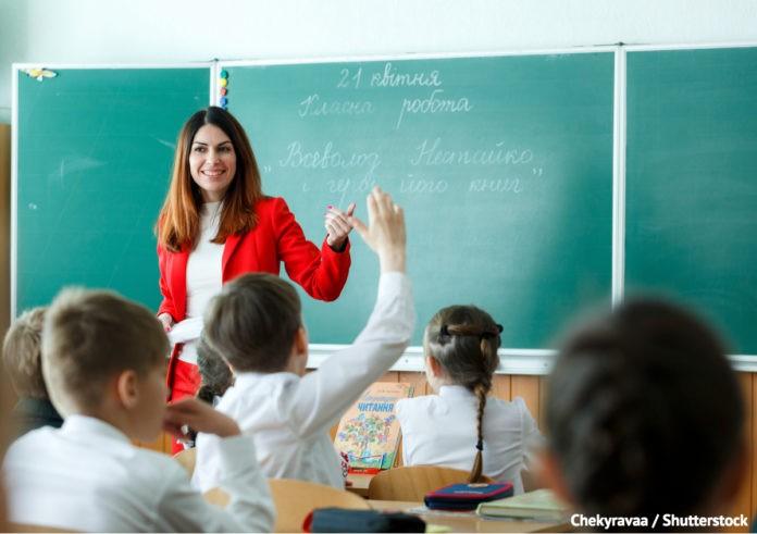 У МОН визначили перелік обов'язкових предметів для ДПА в 4, 9 та 11 класах у 2022 році