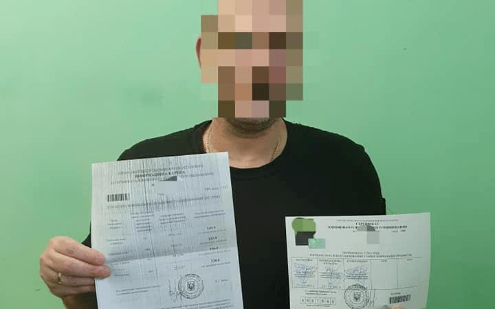У Кривому Розі довічно ув'язнений успішно склав три предмети ЗНО (фото)
