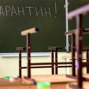 Івано-Франківщина відмовилася від дистанційного режиму в школах. Якщо їх закриють, навчання призупинять