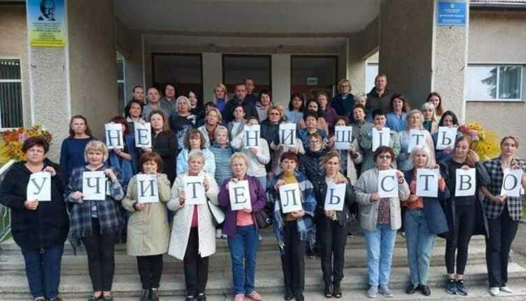 На Івано-Франківщині вчителі вийшли на страйк – вимагають погасити заборгованості по зарплаті