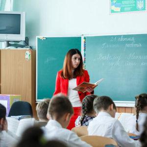 Сертифікація вчителів початкових класів: за успішне проходження третього етапу – надбавка у 20% до зарплати