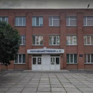Знепритомніла на уроці фізкультури: у Полтаві померла 10-річна школярка