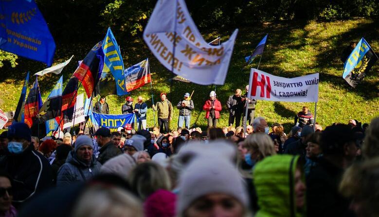 У Києві мітингують профспілки: освітяни висунули свої вимоги до влади