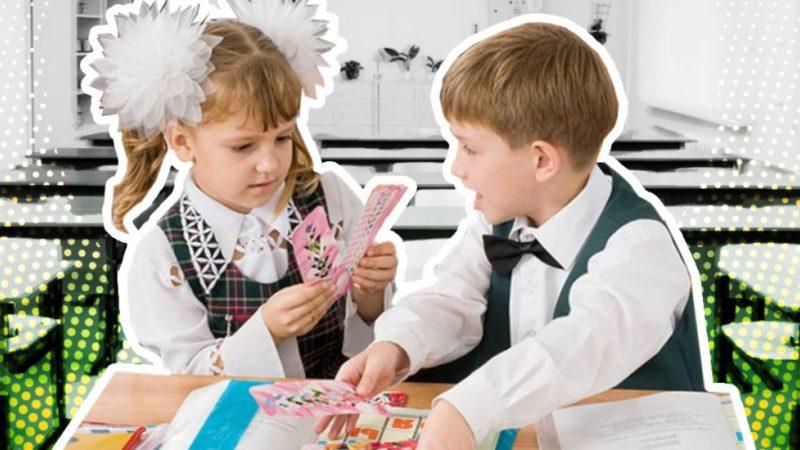 Адаптація до школи: поради батькам, як допомогти дитині звикнути в 1 класі