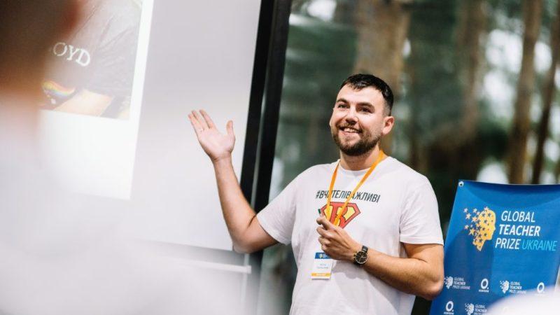 Global Teacher Prize Ukraine: названо ім'я найкращого вчителя України 2021 року