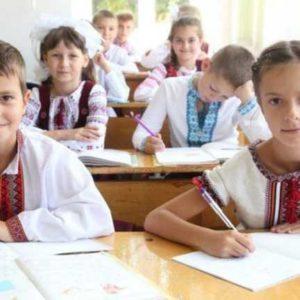 Як провести виховну годину до Дня захисників і захисниць України: ідеї, матеріали та відео