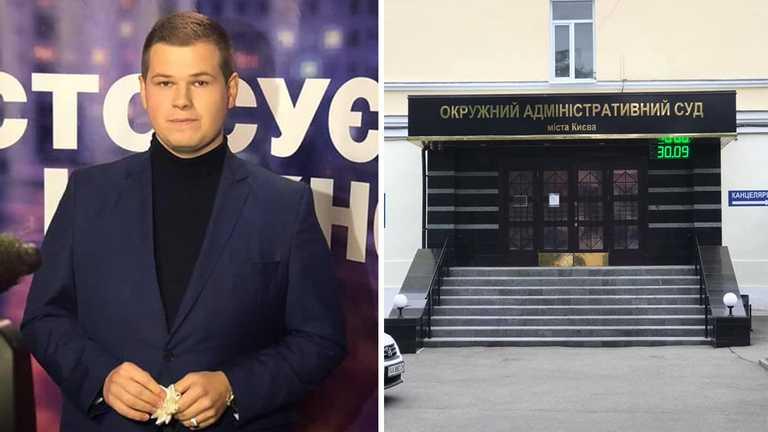 У Києві директор школи подав на уряд до суду: вимагає скасувати обмеження для вчителів