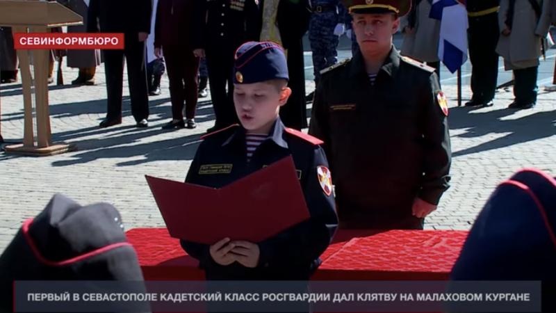 Мілітаризація освіти: в окупованому Севастополі учнів змушують присягати росгвардії