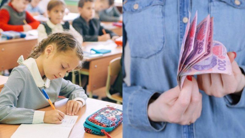 Отримай відповідь: чи можуть з батьків вимагати гроші в українських школах